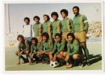 1978 The Arab football stars, groot, elftallen en spelers