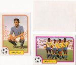1978 The Arab footballstars