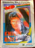 The Knight Rider (Griekenland), 1984 ,