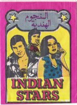 Indian stars , ca. 1983